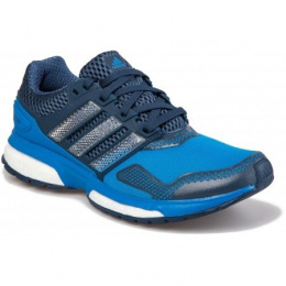 ADIDAS RESPONSE BOOST S74492